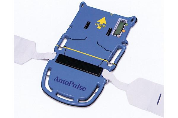 autopulsenoninvasivecardiacsupportpump_10047795