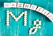 Photo of Her derde deva ilaç magnezyum: Hakikaten öyle mi?